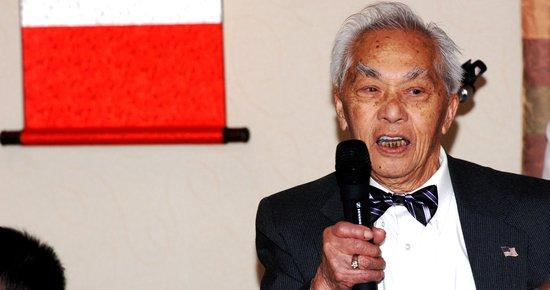 OBITUARY: Ben Gim Chin, Sr., 1922-2019